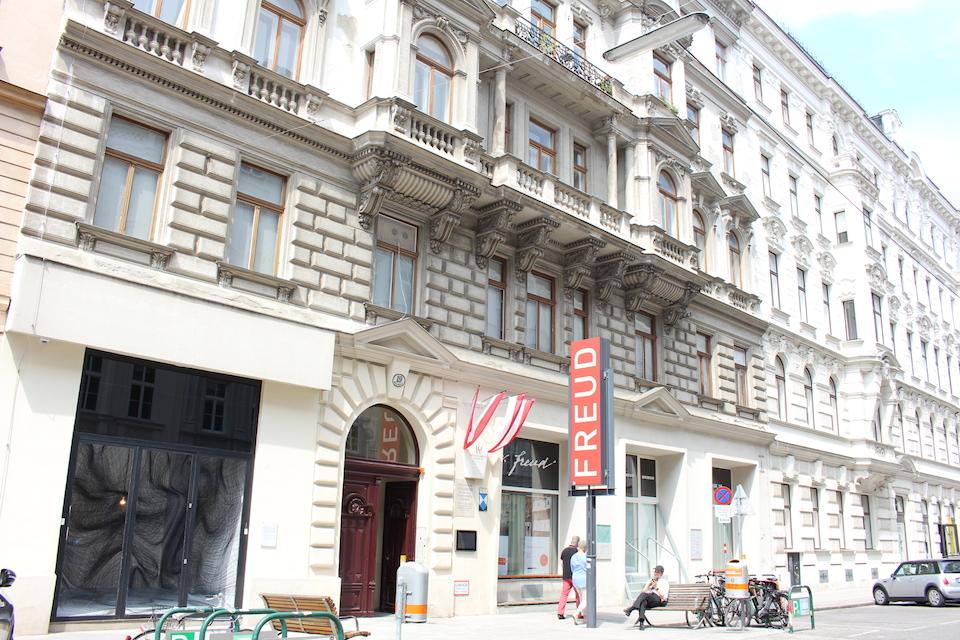 freudmuseum1